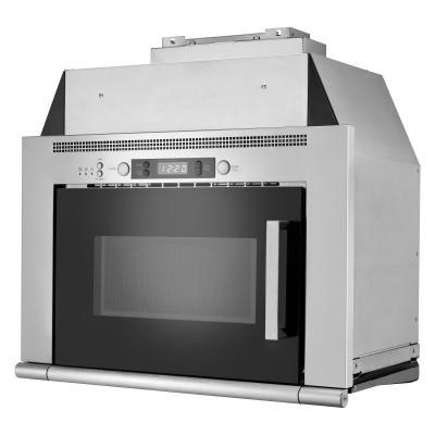 "24"" Whirlpool 0.8 Cu. Ft. Space-Saving Microwave Hood Combination - UMH50008HS"