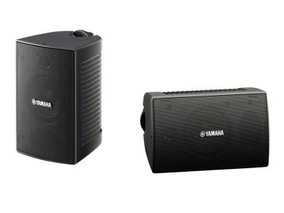 Yamaha High Performance Outdoor Speakers NSAW194B