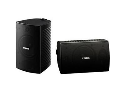 Yamaha Outdoor Speakers NSAW294B