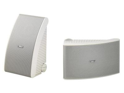 Yamaha All-weather Speakers NSAW592W