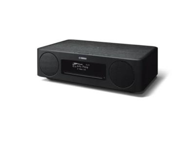Yamaha Table Radio with CD Player, USB and FM,AM - TSXB237BL