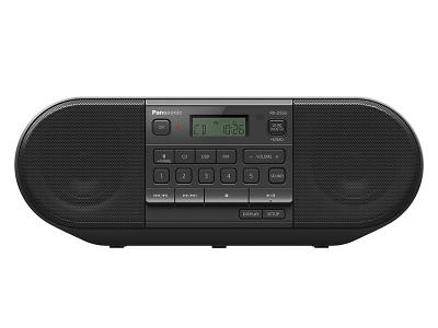 Panasonic Powerful Portable FM Radio And CD Player With Bluetooth - RXD550