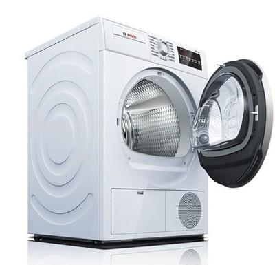 "24"" Bosch Compact Condensation Dryer 500 Series - White WTG86401UC"