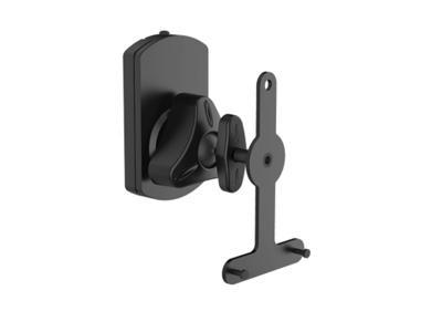 Sonora universal speaker bracket SSP1